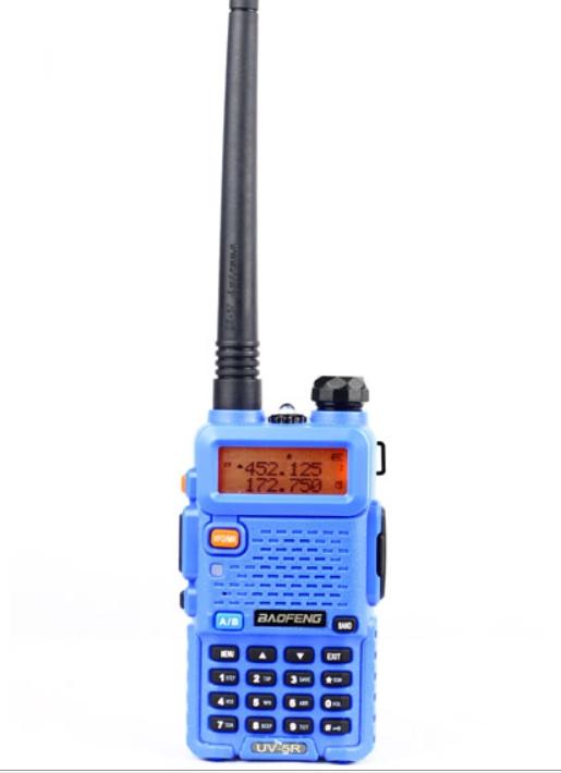 walkie talkie baofeng VU-5RA nuevo - León