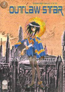 Outlaw star (takehiko ito). Planeta de agostini comics