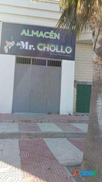 Local comercial - Urb. Roquetas de Mar, Almería [146980]