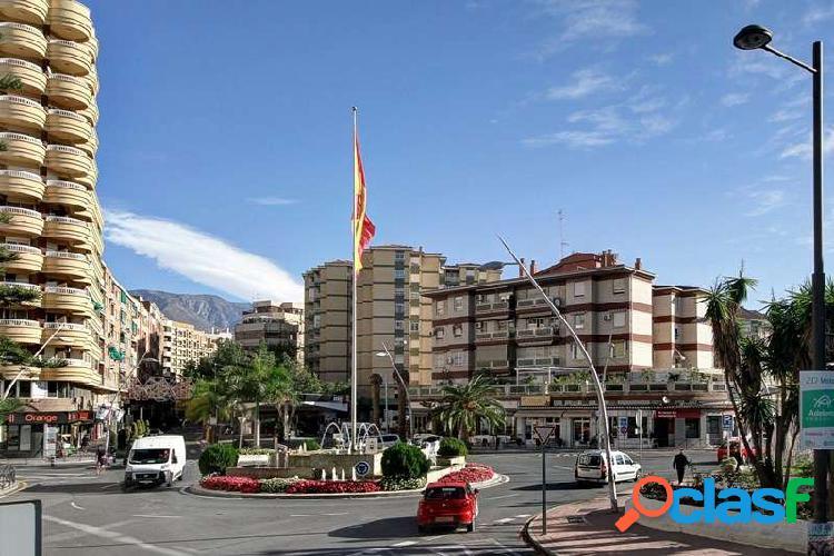 Venta - Motril Pueblo, Granada [204882/ID8118]