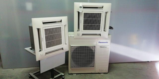 Aire acondicionado 2x1 Panasonic Inverter  frigorias