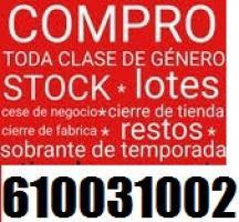 COMPRO CIERRES DE TIENDAS O RESTOS.