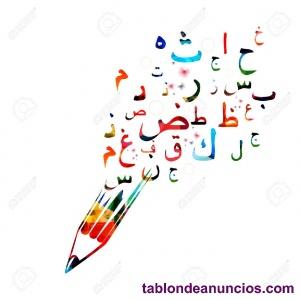 Clases de árabe y francés