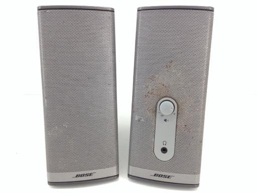 Altavoces Pc Bose Companion 2 Series Ii
