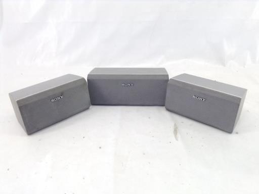 Altavoces Hifi Sony Ss 8