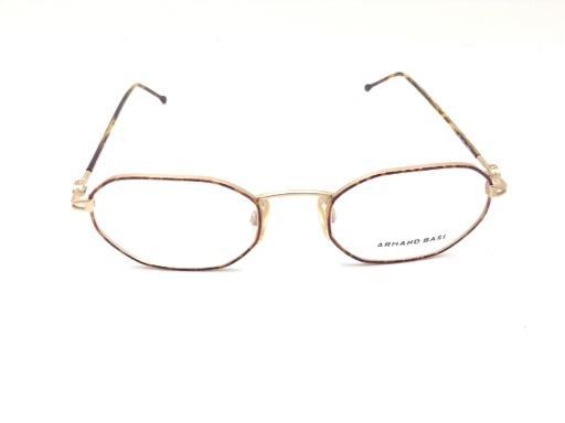 Montura Gafas Armand Basi Vito