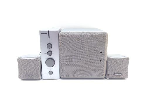 Altavoces Pc Silvercrest 2.1