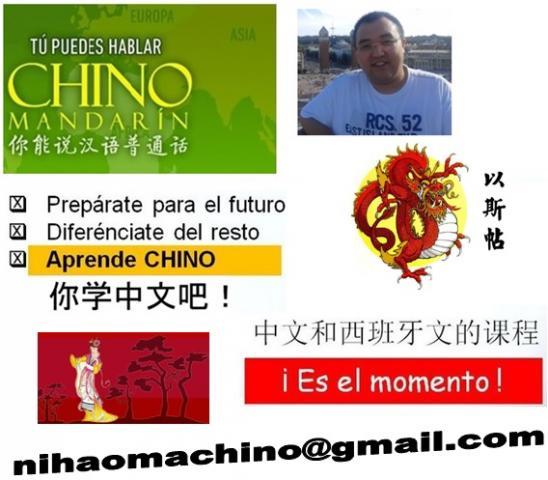 curso de chino en Barcelona clases particulares de chino