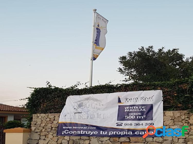 Terreno en venta en Sanlúcar de Barrameda de 2195 m2