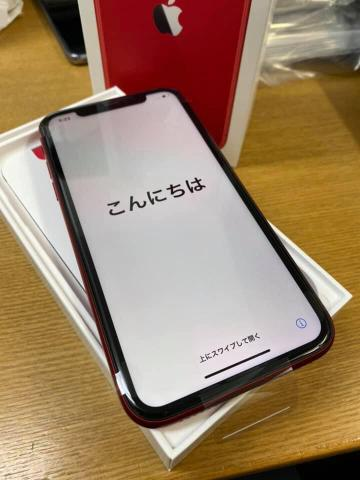 Nuevo Apple iPhone 11