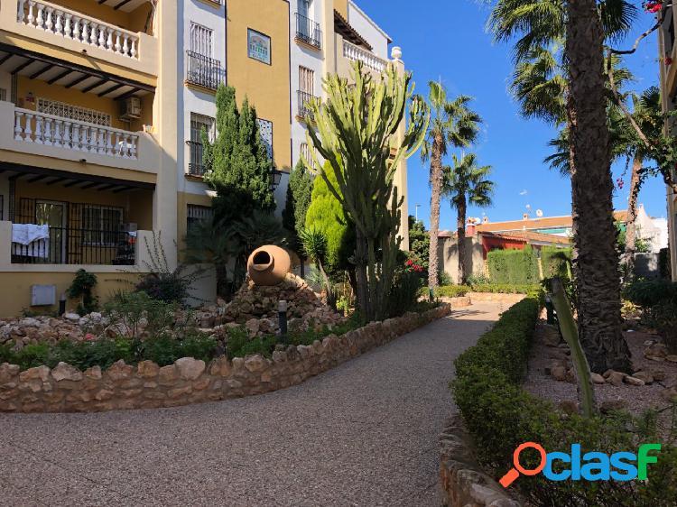 Hermoso apartamento en aldea del mar, (playa de los locos)