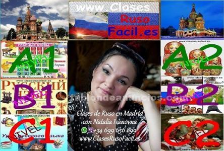 Clases de ruso con profesora nativa (madrid)