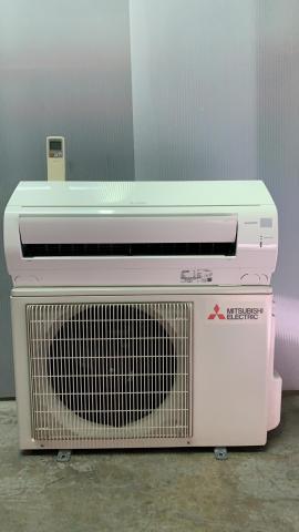 Aire ac. Mitsubishi split inverter  frig+bomba