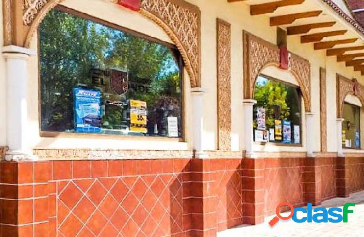 Magnífico local comercial en la Plaza Al-Andalus de