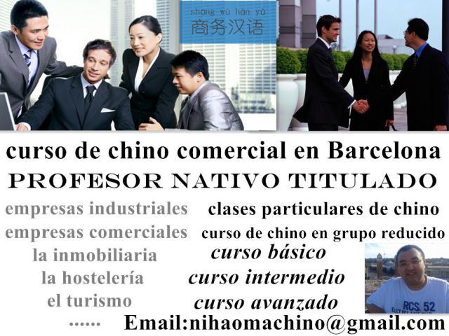 curso de chino para comercios de Barcelona clases de chino