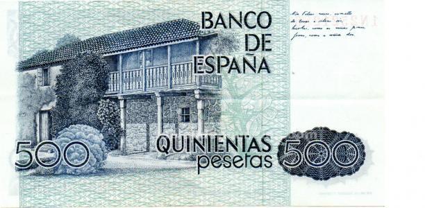 Billete de 500 pesetas rosalia de castro