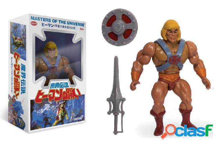 Figura He-Man Masters del Universo Caja Japonesa