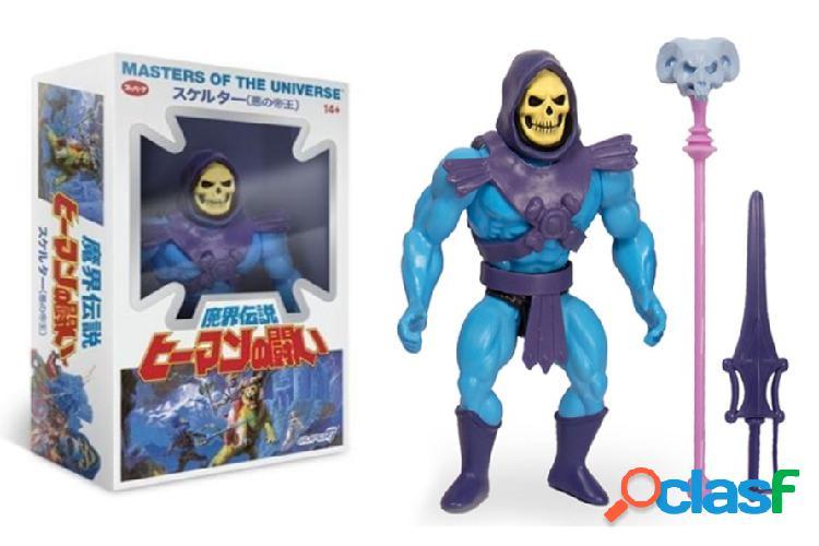 Figura Skeletor Masters del Universo Caja Japonesa