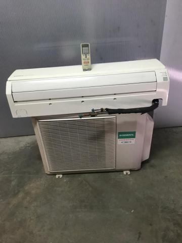 Aire acondicionado General split Inverter