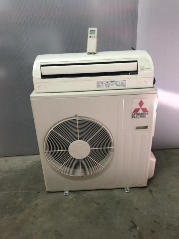 Aire acondicionado Mitsubishi split Inverter
